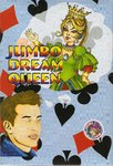 DREAM QUEEN JUMBO